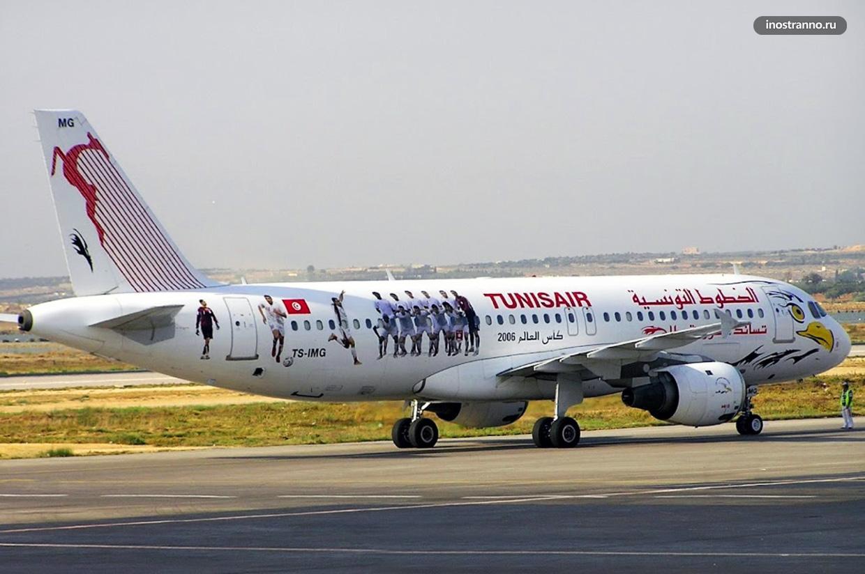 Рейсы в аэропорт Монастира Тунис