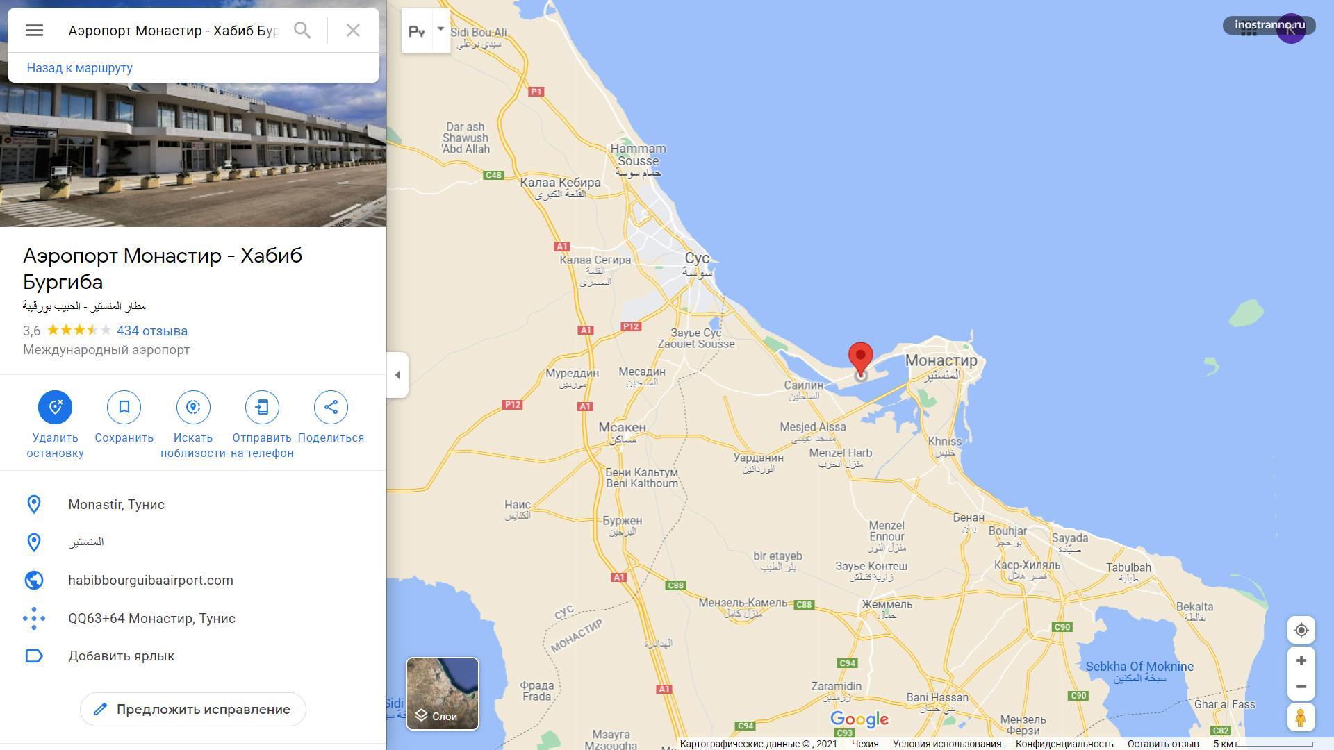 Международный аэропорт Монастир имени Хабиба Бургибы на карте