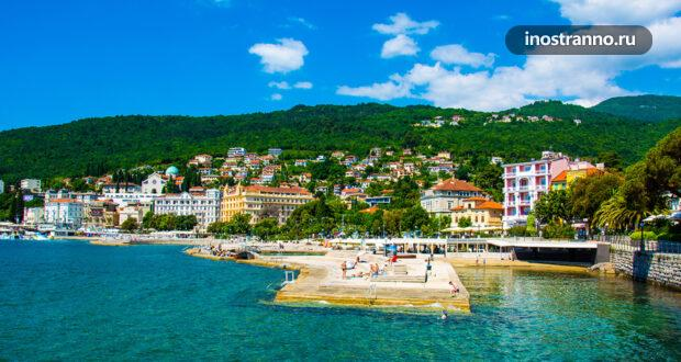 Опатия – элитный курорт в Хорватии