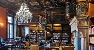 Потрясающая библиотека Эрвина Сабо в Будапеште